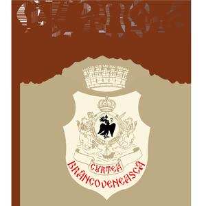 Curtea Brâncovenească Logo